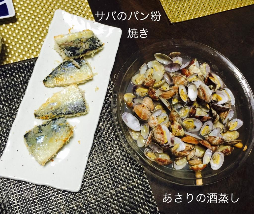 f:id:karutakko-muratan:20161001111628j:plain