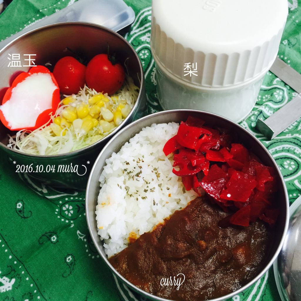 f:id:karutakko-muratan:20161004091412j:plain