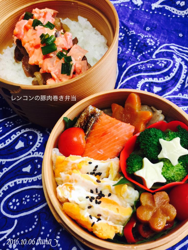f:id:karutakko-muratan:20161006105152j:plain