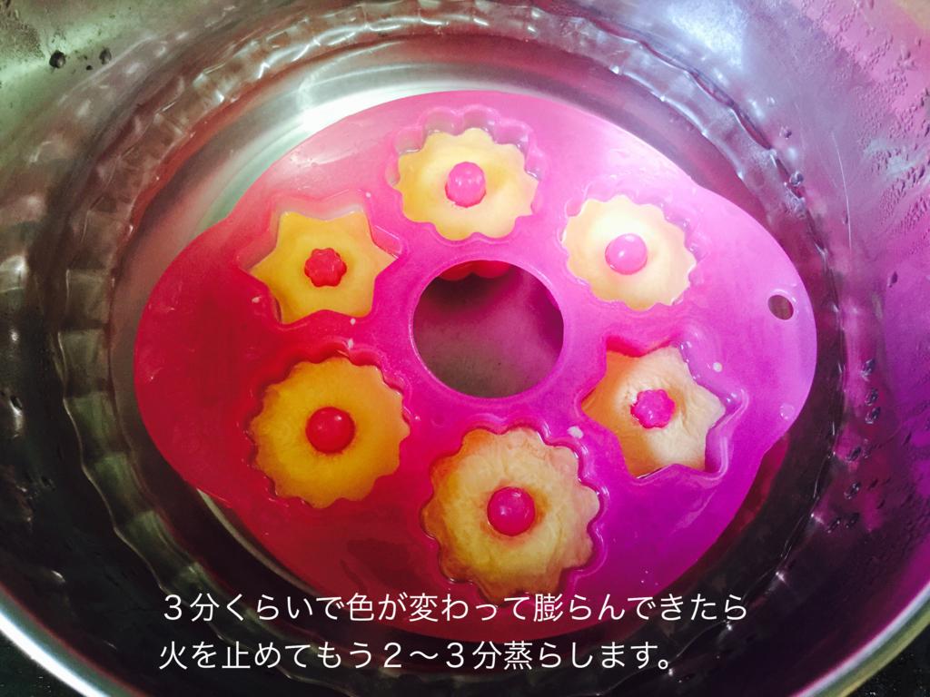 f:id:karutakko-muratan:20161007140313j:plain
