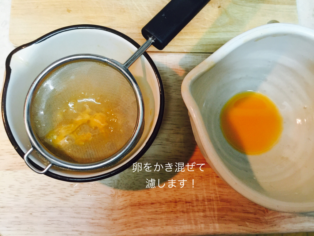 f:id:karutakko-muratan:20161007140511j:plain