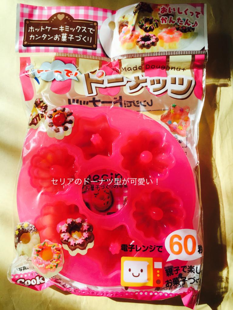 f:id:karutakko-muratan:20161007140551j:plain