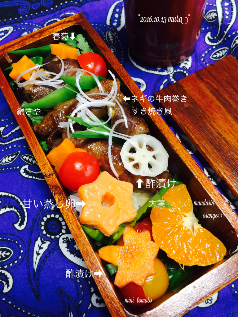 f:id:karutakko-muratan:20161012090828j:plain