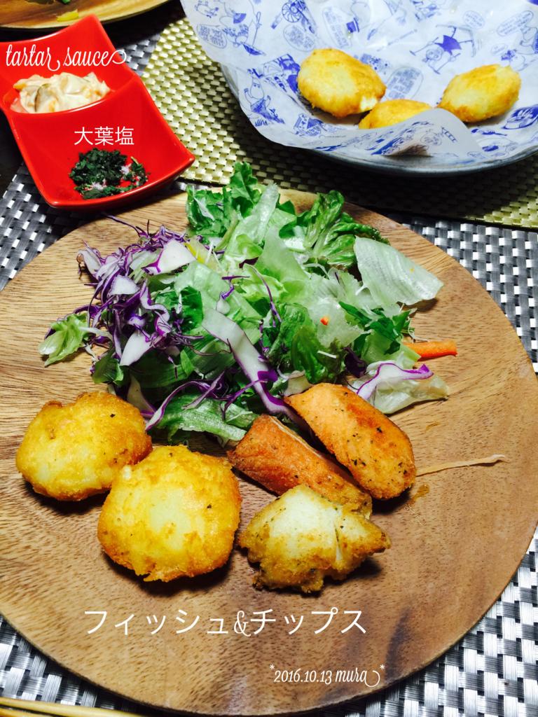 f:id:karutakko-muratan:20161014094911j:plain