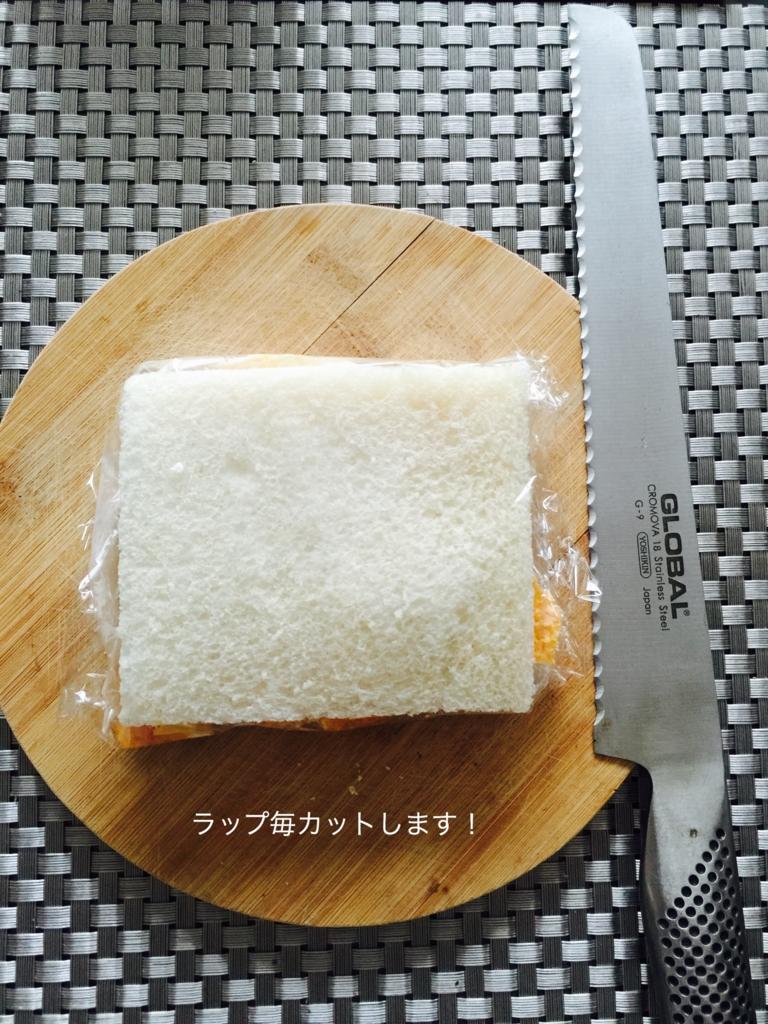 f:id:karutakko-muratan:20161014152639j:plain