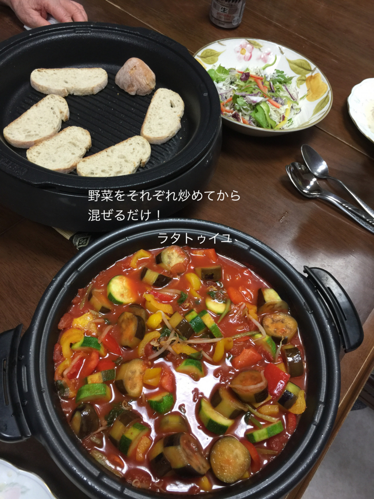 f:id:karutakko-muratan:20161016104612j:plain