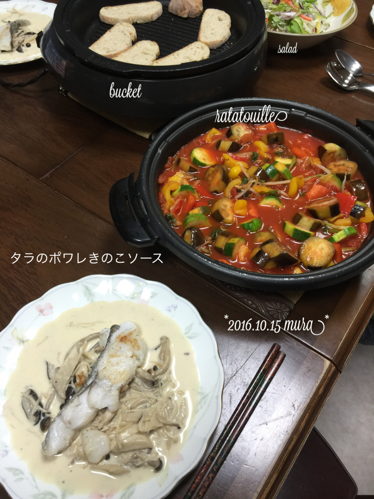 f:id:karutakko-muratan:20161016104641j:plain