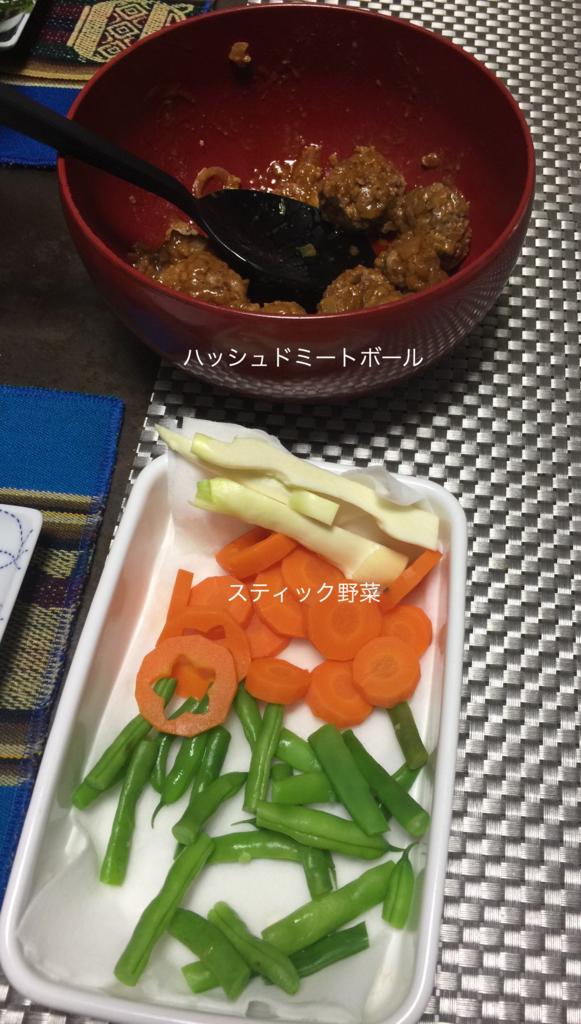 f:id:karutakko-muratan:20161018104111j:plain