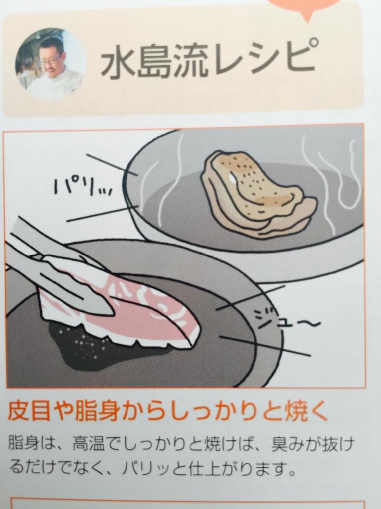 f:id:karutakko-muratan:20161019114748j:plain