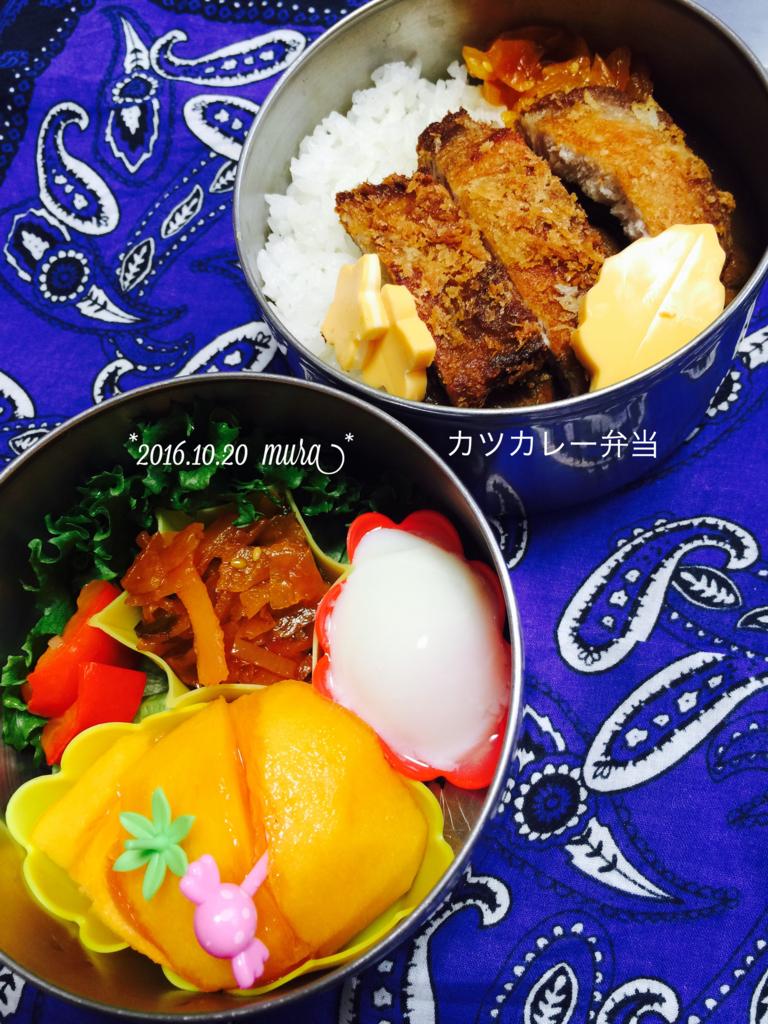 f:id:karutakko-muratan:20161020111344j:plain