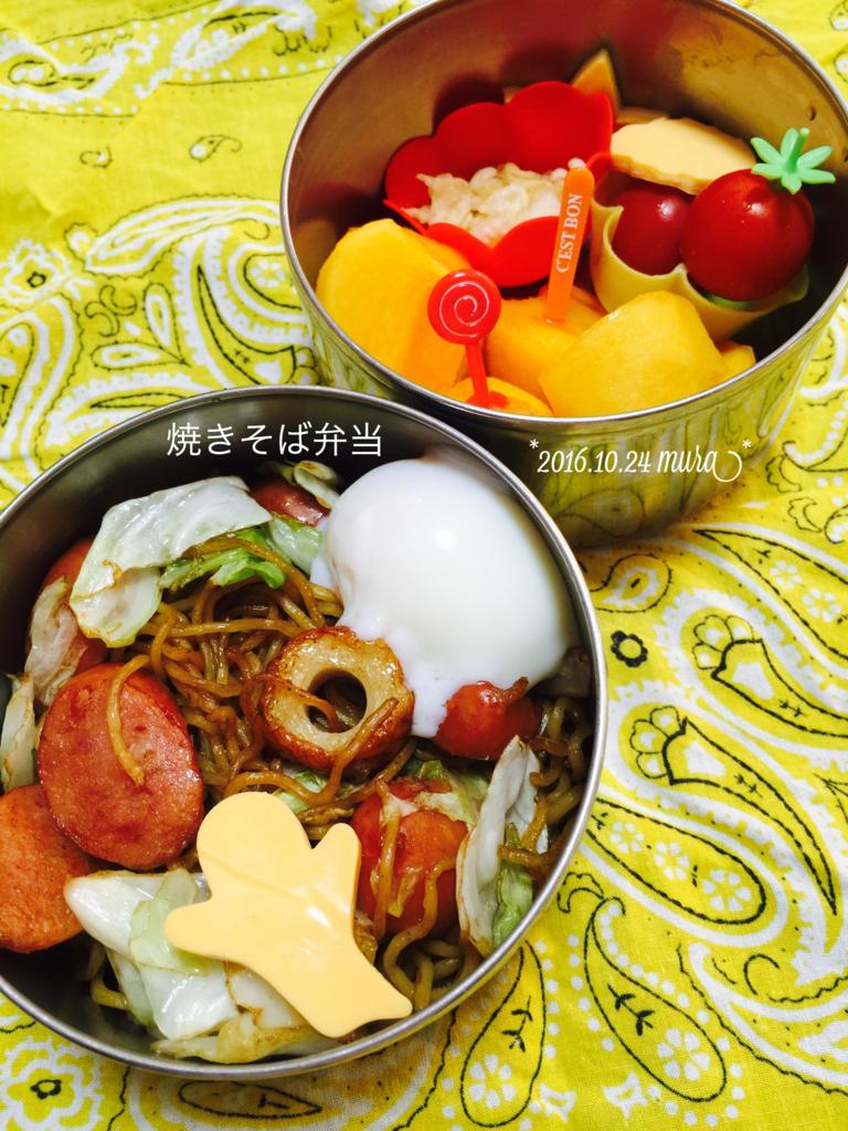 f:id:karutakko-muratan:20161024090754j:plain
