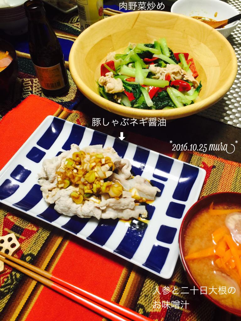 f:id:karutakko-muratan:20161026090802j:plain