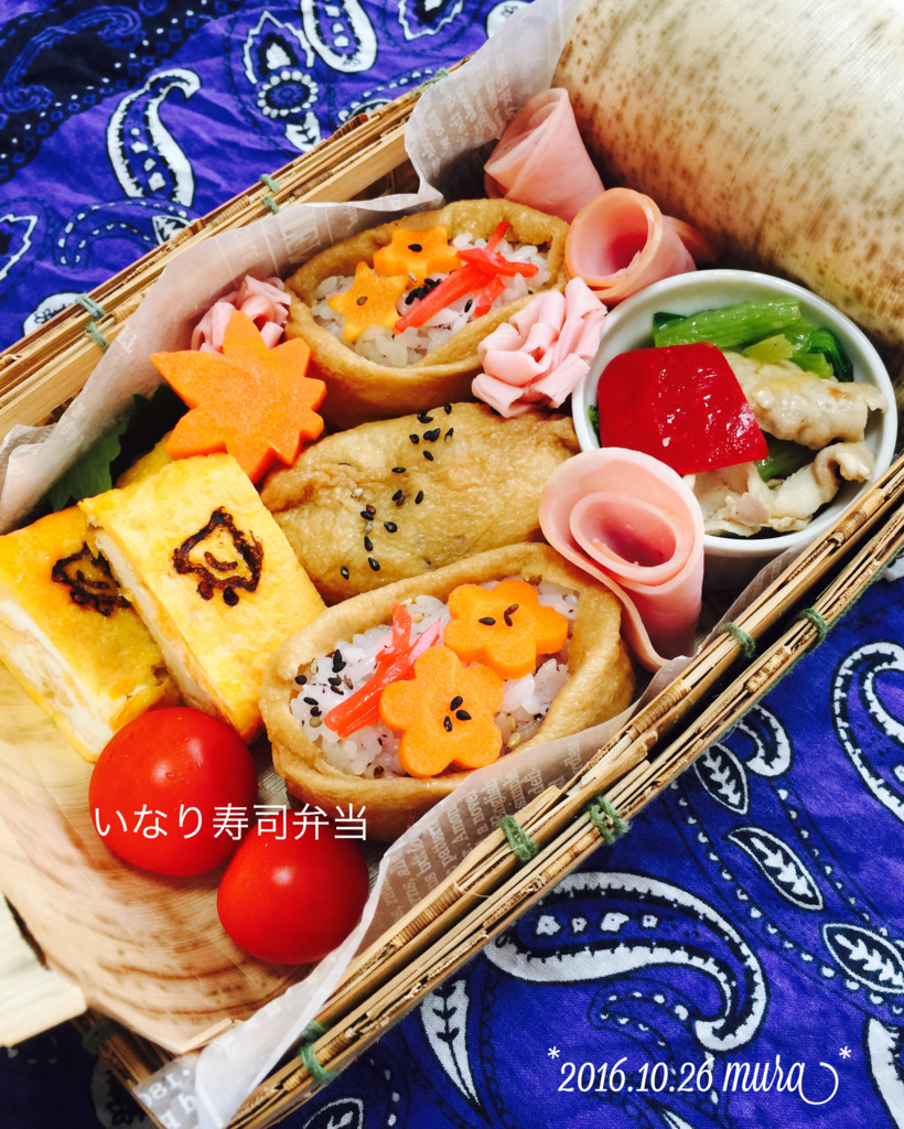 f:id:karutakko-muratan:20161026090850j:plain