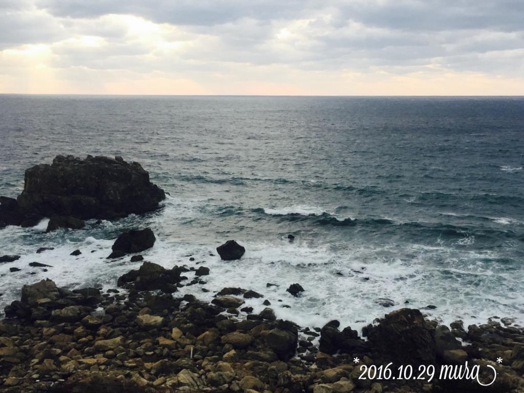 f:id:karutakko-muratan:20161029211659j:plain