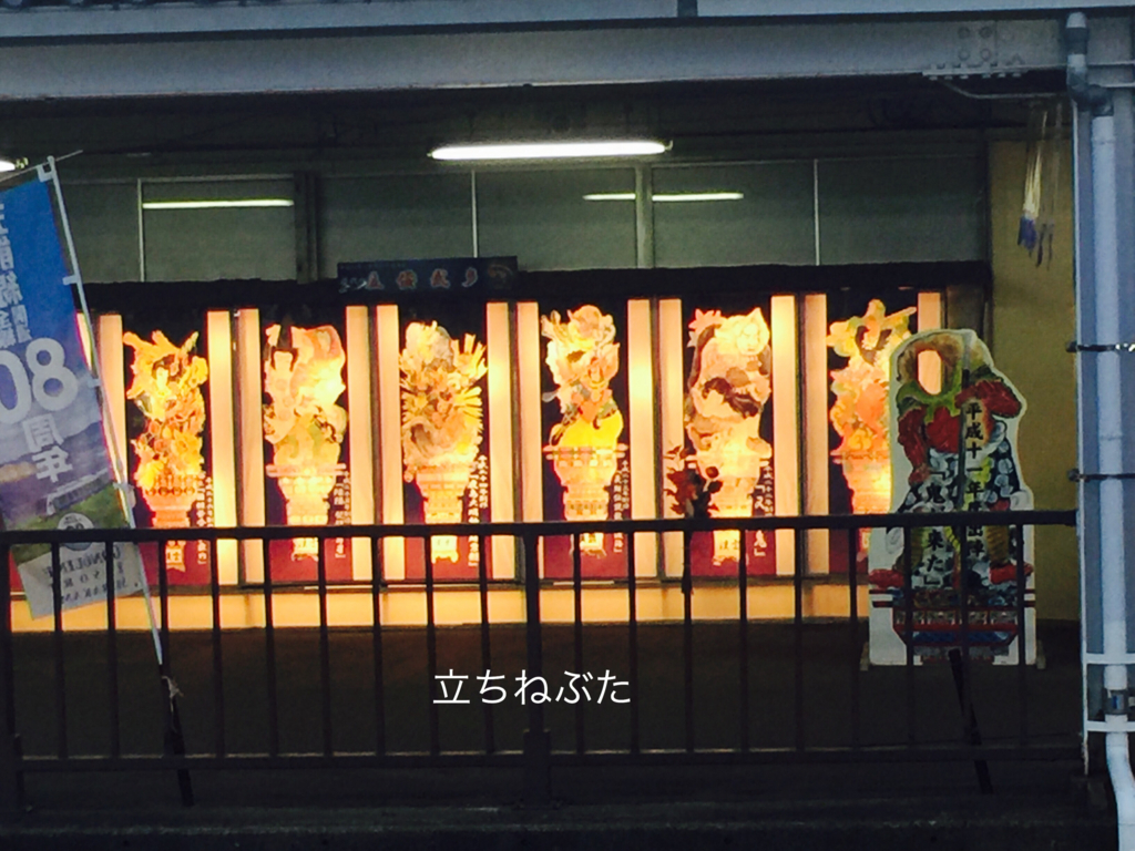 f:id:karutakko-muratan:20161031133415j:plain