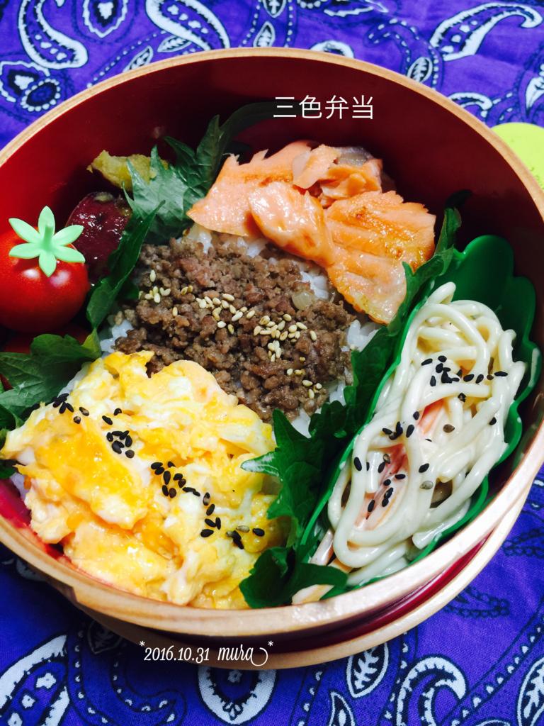 f:id:karutakko-muratan:20161031133520j:plain