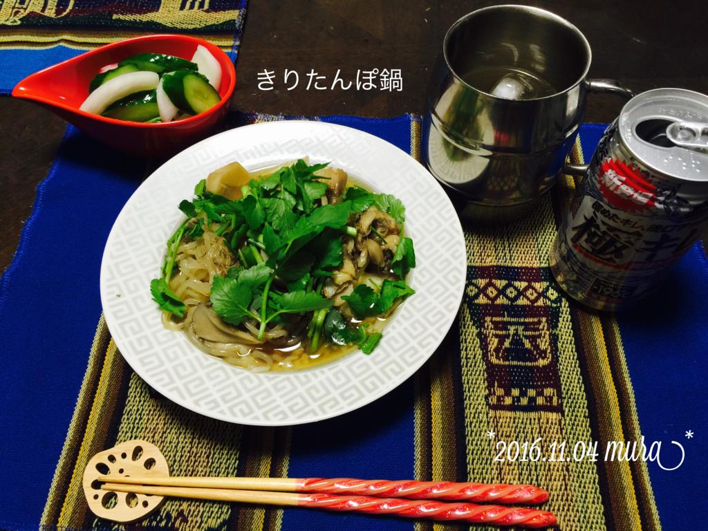 f:id:karutakko-muratan:20161105100147j:plain