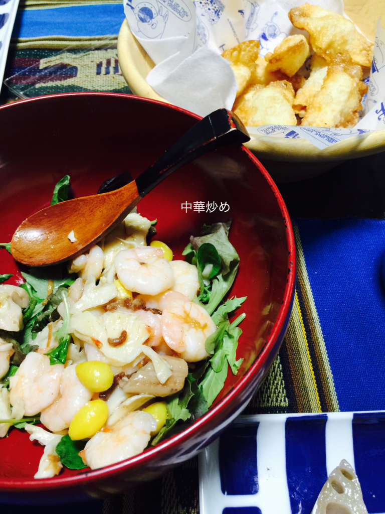 f:id:karutakko-muratan:20161108103933j:plain