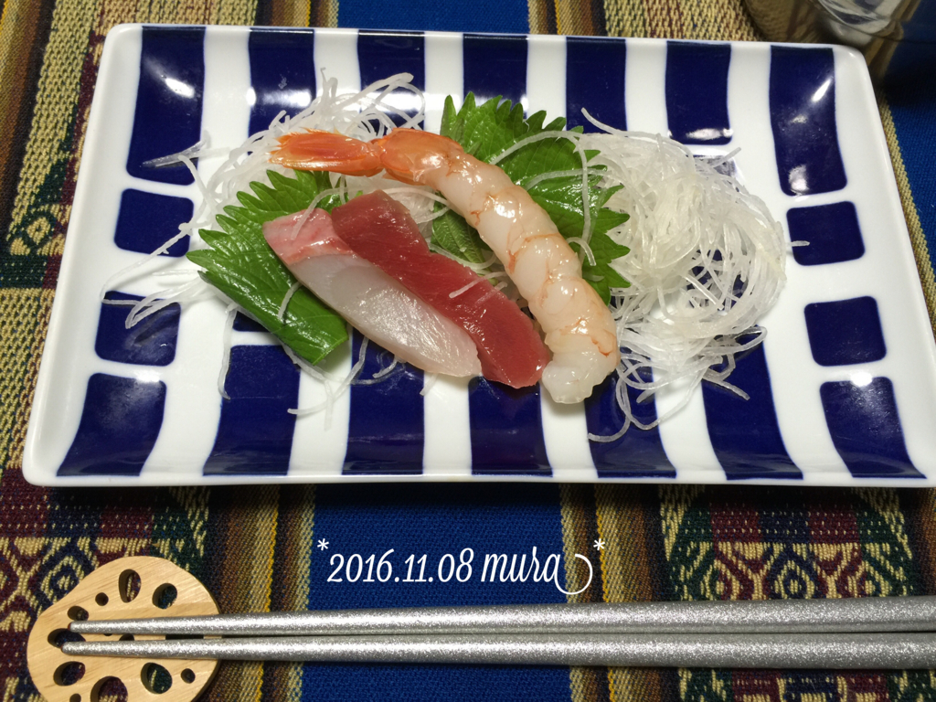 f:id:karutakko-muratan:20161109091323j:plain