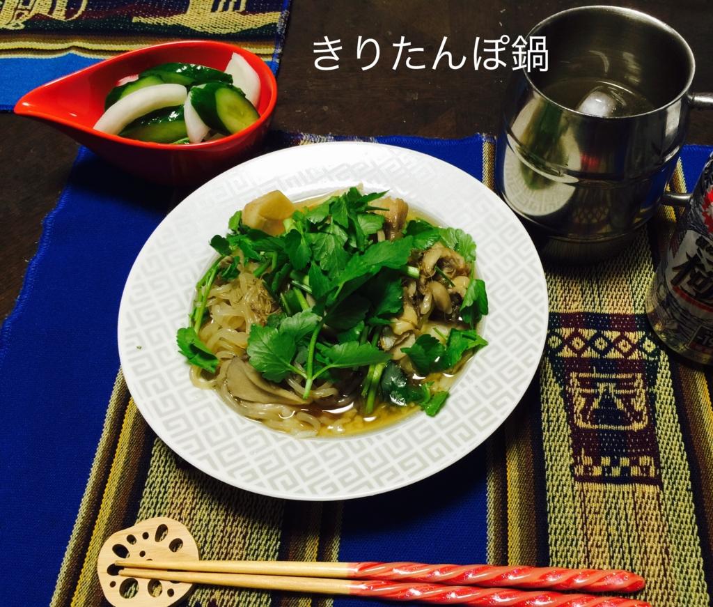 f:id:karutakko-muratan:20161118113839j:plain