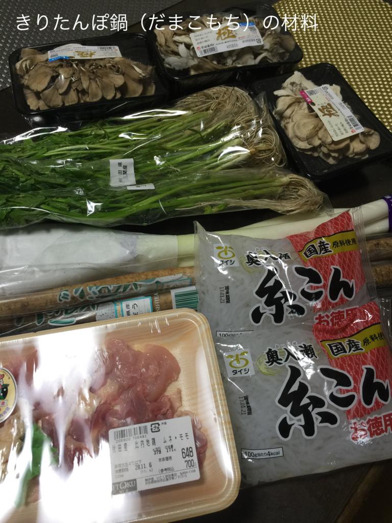 f:id:karutakko-muratan:20161118114237j:plain