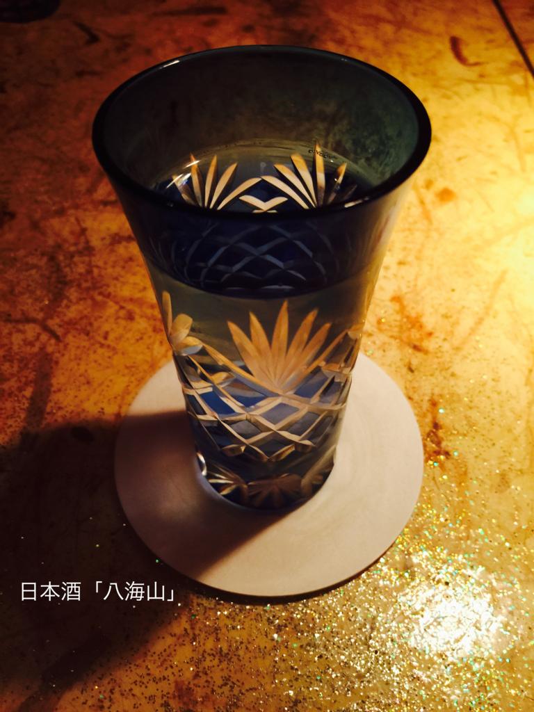 f:id:karutakko-muratan:20161120104704j:plain