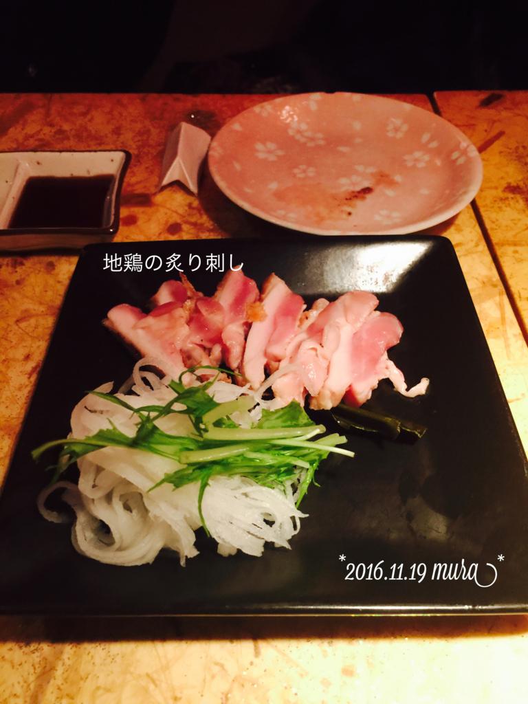 f:id:karutakko-muratan:20161120104842j:plain