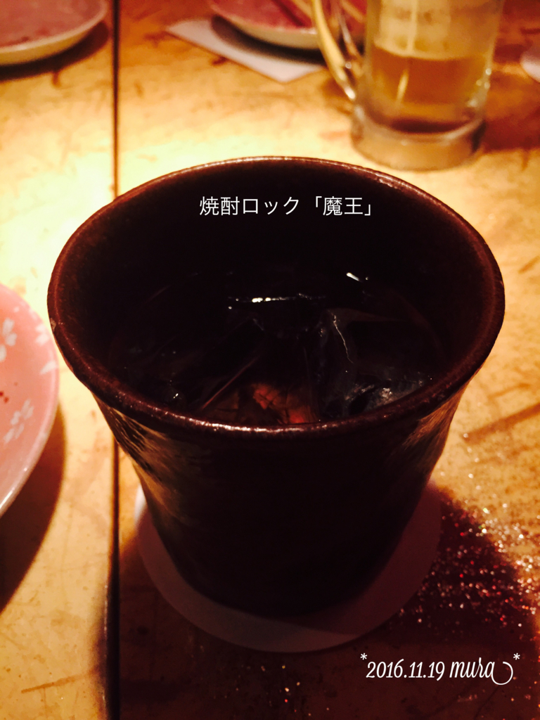 f:id:karutakko-muratan:20161120104920j:plain