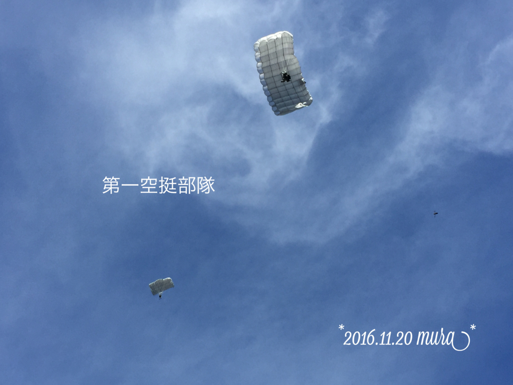 f:id:karutakko-muratan:20161121091423j:plain