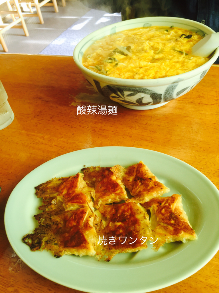 f:id:karutakko-muratan:20161123120450j:plain