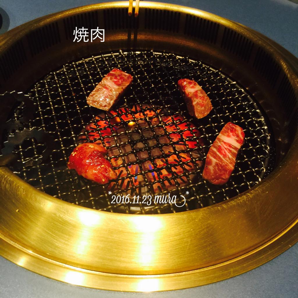 f:id:karutakko-muratan:20161124090417j:plain