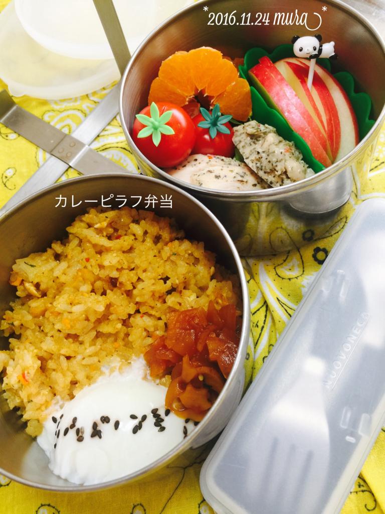 f:id:karutakko-muratan:20161124090525j:plain