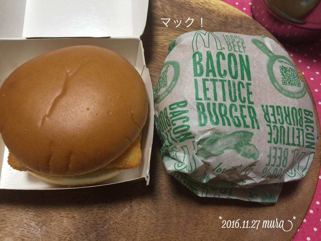 f:id:karutakko-muratan:20161128092521j:plain