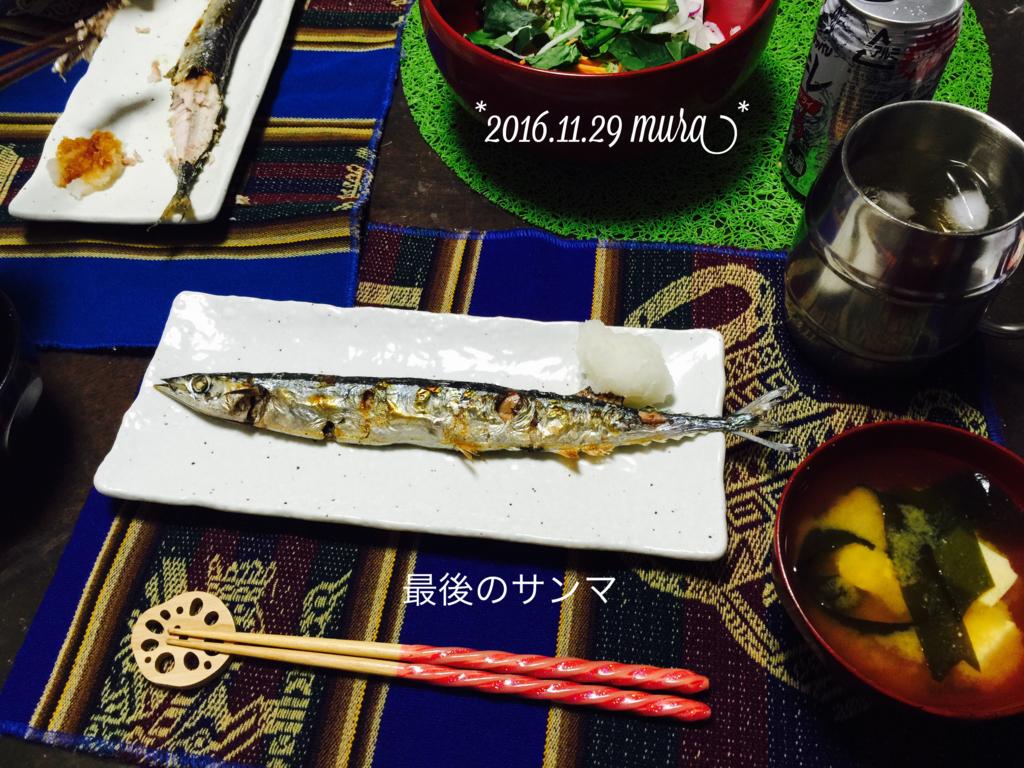 f:id:karutakko-muratan:20161129104117j:plain