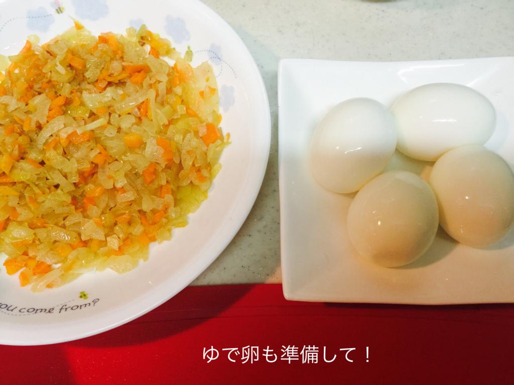 f:id:karutakko-muratan:20161130185612j:plain