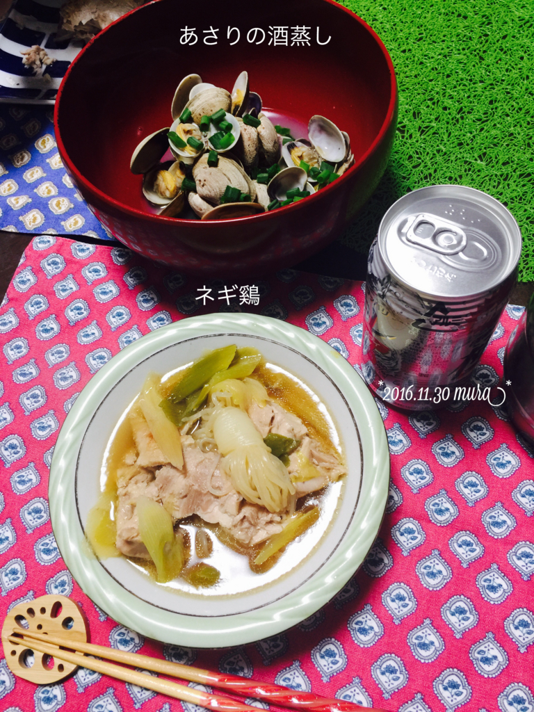 f:id:karutakko-muratan:20161201090301j:plain