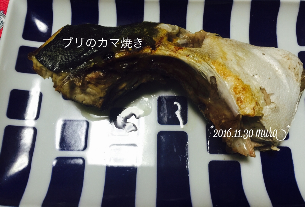 f:id:karutakko-muratan:20161201090332j:plain