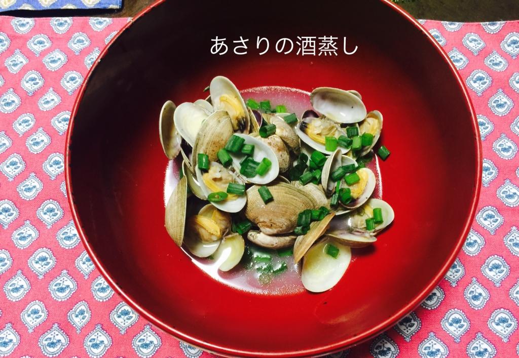 f:id:karutakko-muratan:20161201090349j:plain