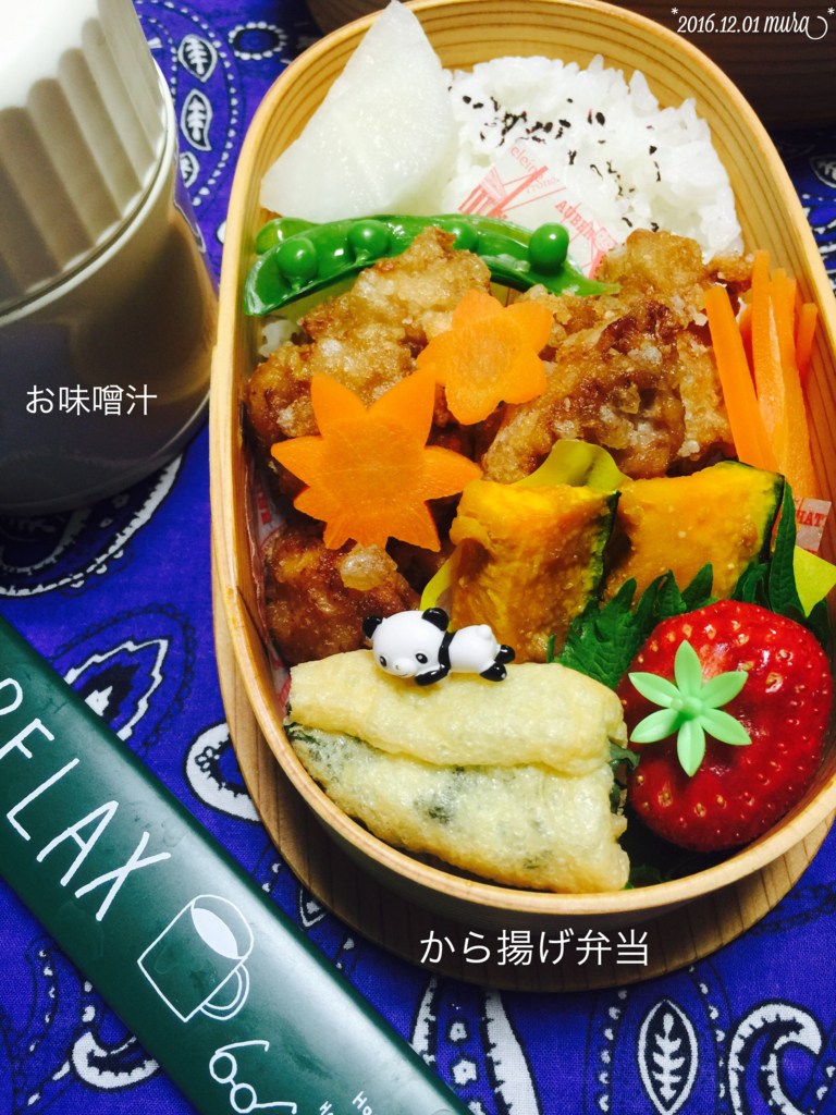 f:id:karutakko-muratan:20161201090513j:plain