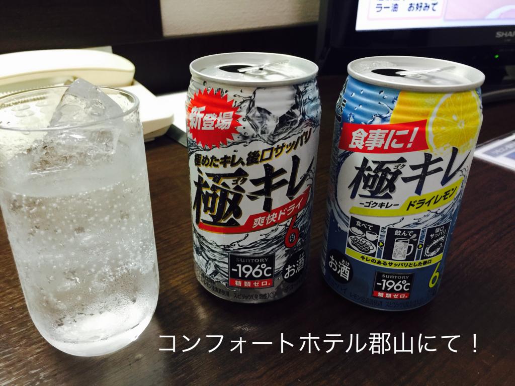 f:id:karutakko-muratan:20161203230625j:plain