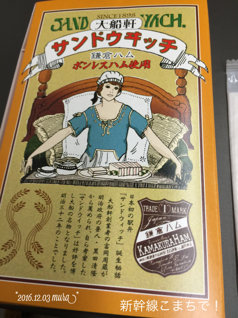 f:id:karutakko-muratan:20161203230834j:plain