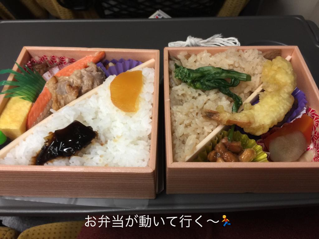 f:id:karutakko-muratan:20161205114339j:plain