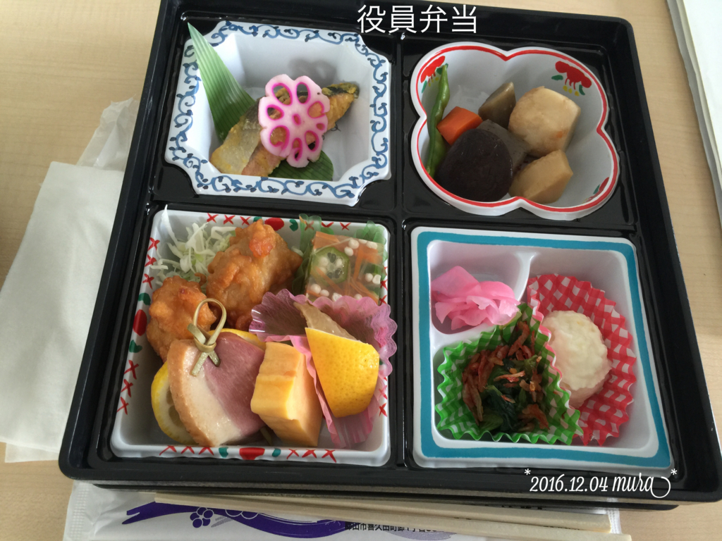 f:id:karutakko-muratan:20161205114430j:plain