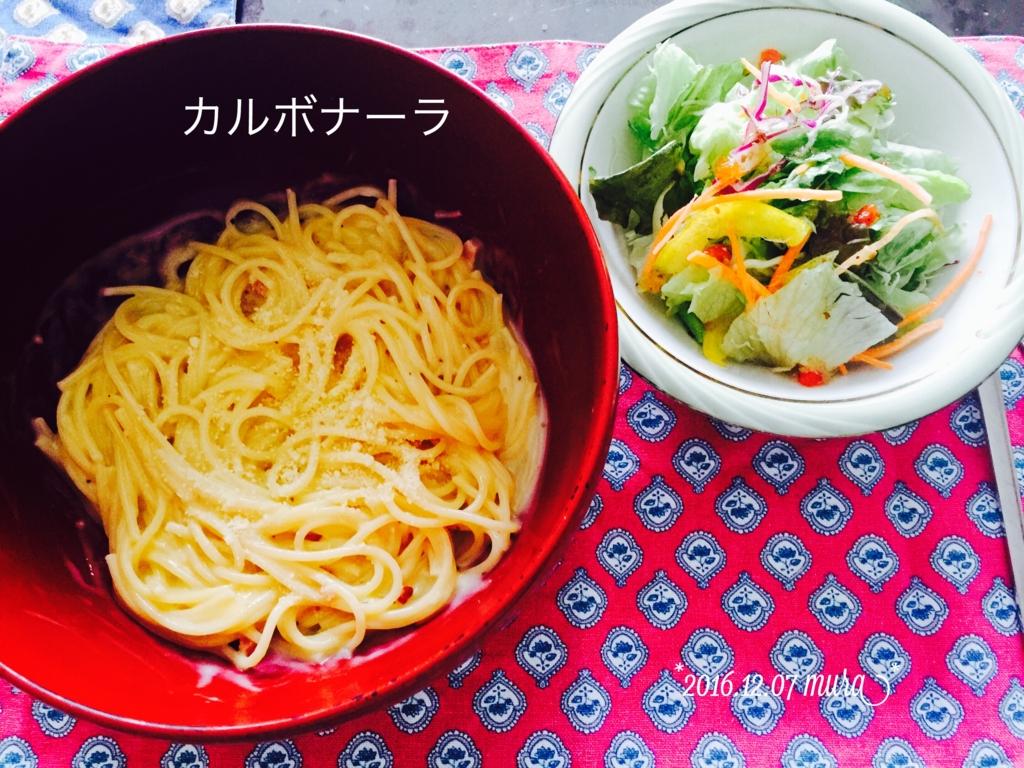 f:id:karutakko-muratan:20161208114810j:plain