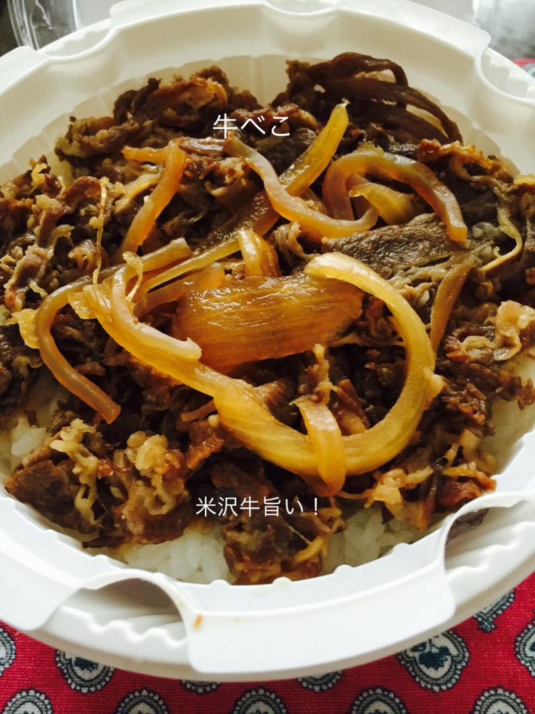 f:id:karutakko-muratan:20161212091059j:plain