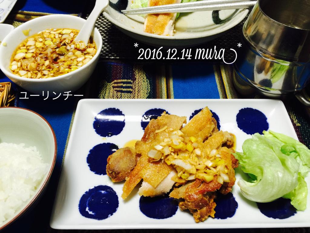 f:id:karutakko-muratan:20161215101207j:plain