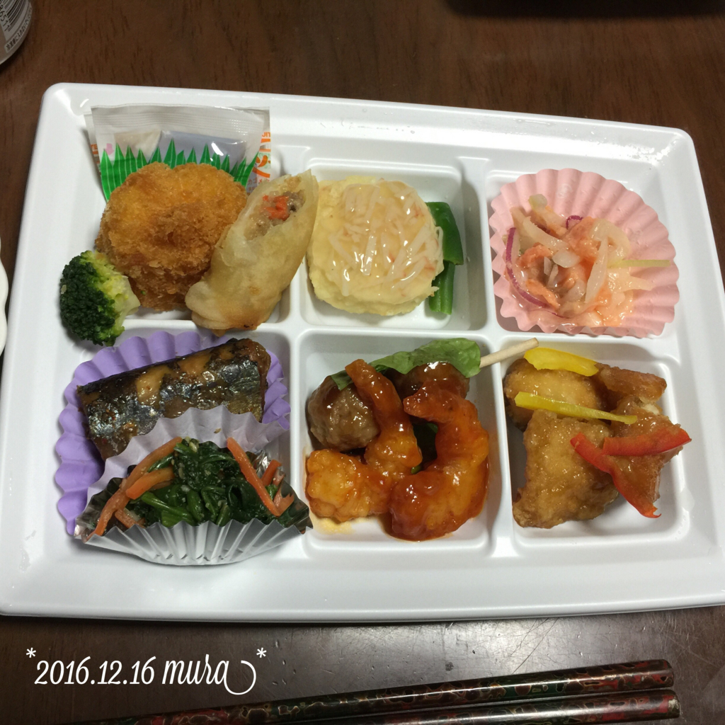 f:id:karutakko-muratan:20161217112319j:plain