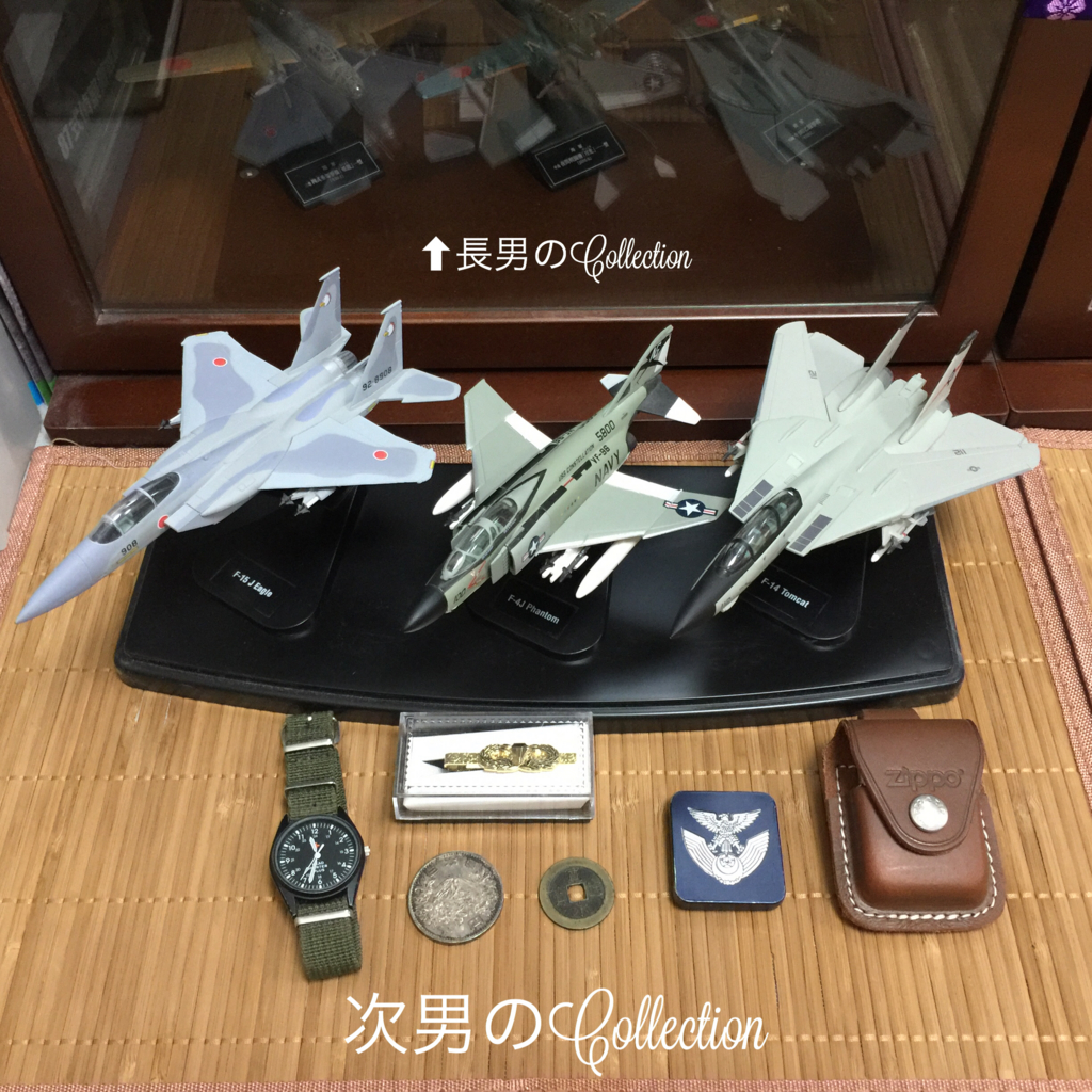f:id:karutakko-muratan:20161218005832j:plain