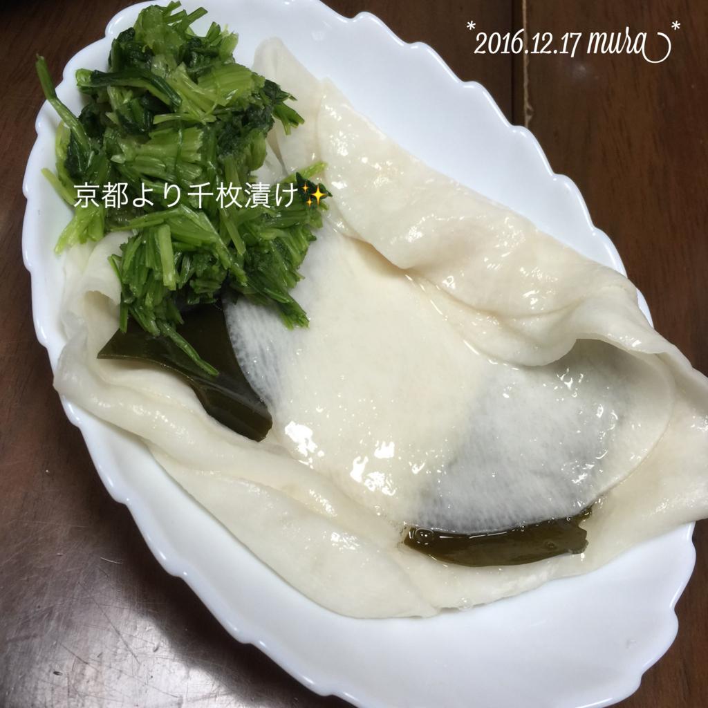 f:id:karutakko-muratan:20161218005912j:plain