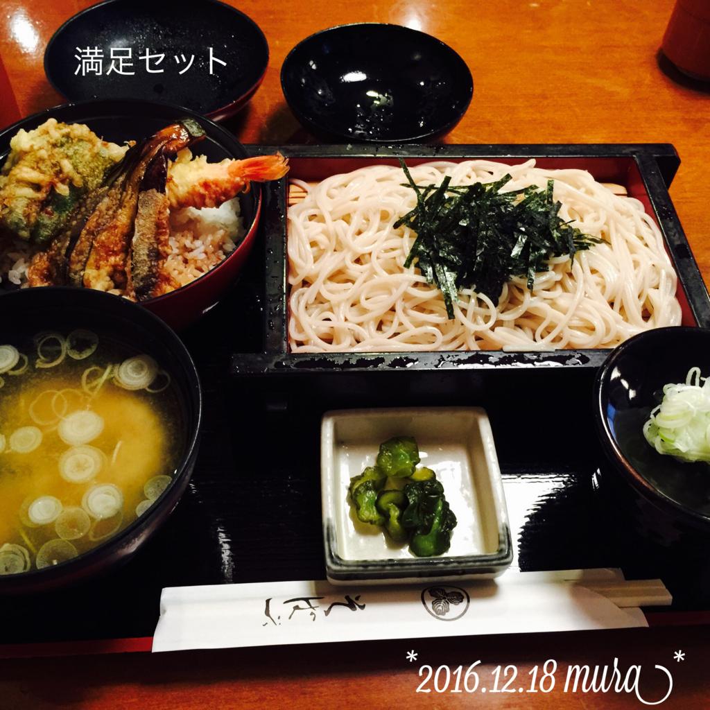 f:id:karutakko-muratan:20161219085819j:plain